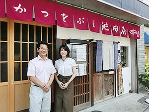 「かんぶつマエストロ」「だしソムリエ」の資格をもつ池田雅子さん(右)と、「だしソムリエ協会認定講師」でもある夫の正さん。夫婦で「だし」の普及に力を注ぐ