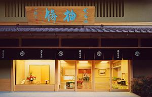 内田洋行「課題の見える化」IT導入事例(15)京菓匠 鶴屋吉信 工場移転でシ…