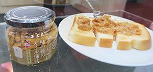 フーデックスで初お披露目。パンに塗って食べる試食は予定を大幅に上回り1日で2000食を提供するほど好評