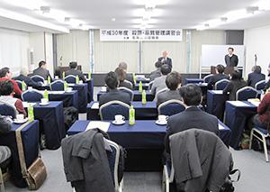 北海道缶詰協会、殺菌・品質管理講習会開く