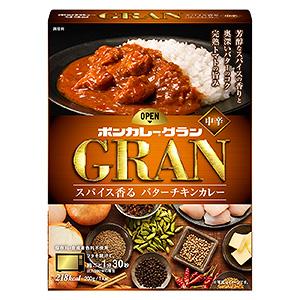 「ボンカレーGRAN スパイス香る バターチキンカレー」発売(大塚食品)