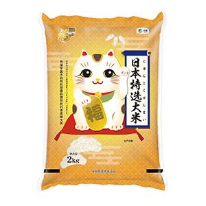 木徳神糧、日本米の輸出強化 中国COFCOと協業