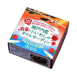 中村角、オリジナル商品「瀬戸内産小いわしの激辛オイルサーディン」発売
