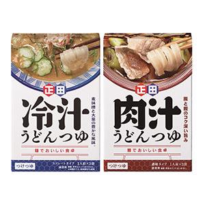 つゆの素特集:メーカー動向=正田醤油 「肉汁」「冷汁」好発進