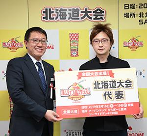 左から袴田祥人支店長、三上恭平アロハ代表
