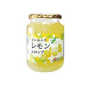 業務用「ピール入りレモンシロップ」発売(フードインパクト)