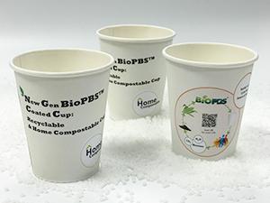 NextGen Cupに選定された三菱ケミカルの生分解性プラスチック「BioPBS」を用いた紙カップ