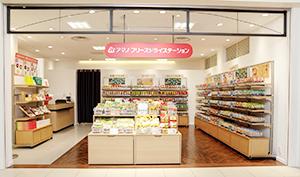 即席味噌汁特集:アサヒグループ食品、札幌にアンテナショップ開業