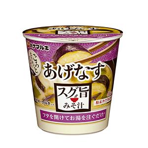 即席味噌汁特集:主要メーカー動向=ハナマルキ カップ味噌汁がけん引役