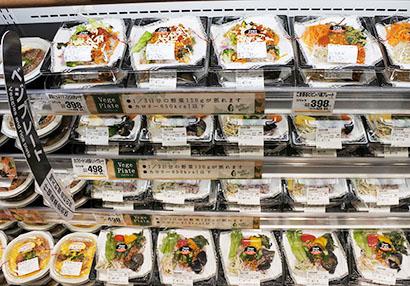 野菜1日量の3分の1を使用した「ベジプレート」シリーズ