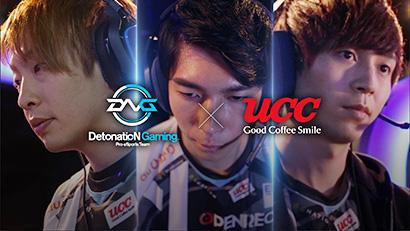 eスポーツプロチーム「DetonatioN Gaming」
