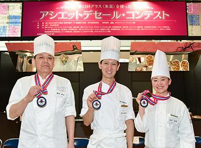FABEX2019:アシエットデセール・コンテストで市原健太郎氏が優勝