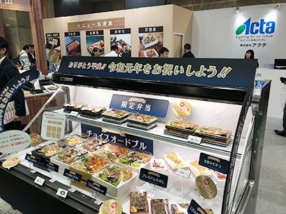 """""""魅せる""""弁当・惣菜容器で華やかな売場作りを提案"""