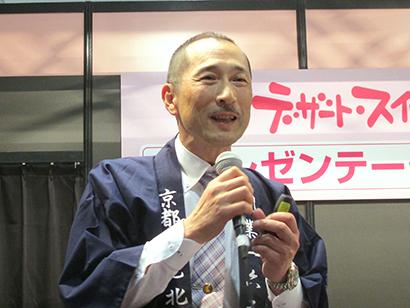 FABEX2019:北川本家、安全な日本酒開発へ 嚥下困難者向けにとろみ付与