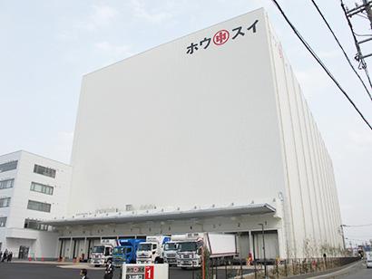 ホウスイ、川島物流センター完成 内陸型では国内最大級
