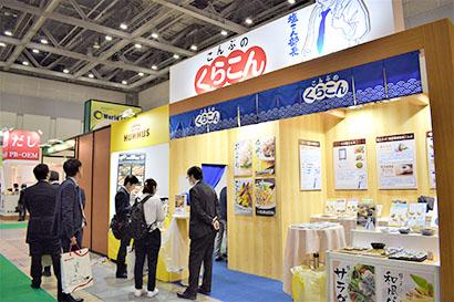 FABEX2019:活気づく近畿・四国エリアブース