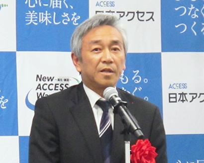 寺田直行AG研会長