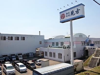 北海道冷凍食品特集:道内業界再編相次ぐ エア・ウォーター、見方を子会社化