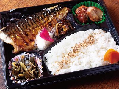 メニュートレンド:サバがキテる、焼き魚が熱い! ランチは「鯖の塩焼き」一本で勝負