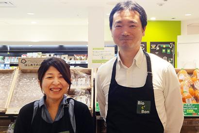 いらっしゃいませイオンのお店へ:ビオセボン小田急藤沢店(神奈川)
