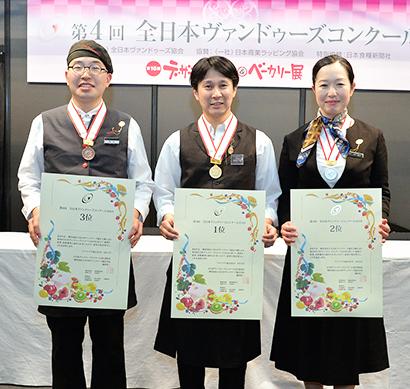 FABEX2019:全日本ヴァンドゥーズコンクール、中川氏が優勝 ラッピング…