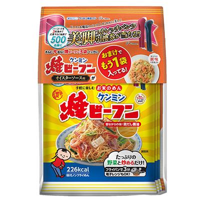 ケンミン食品、「ビースリー魔法のパンツ」当たるキャンペーン実施
