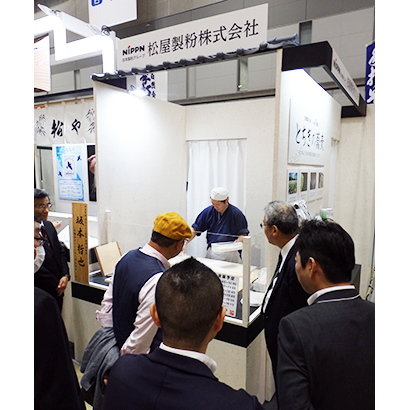 FABEX2019特集:2019麺産業展 変化適応図り商機を探る