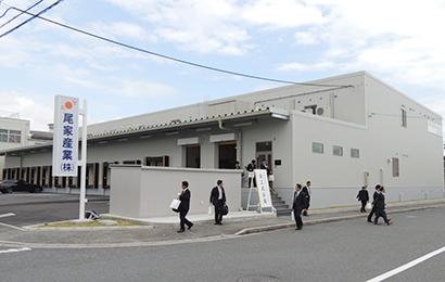 尾家産業、新広島支店が竣工 存在感ある事業所へ