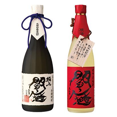 本格焼酎特集:主要メーカー動向=老松酒造 将来の貯蔵酒拡大へ準備