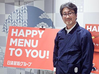 日清製粉グループ本社、「鈴木敏夫とジブリ展」スペシャルナイト開催