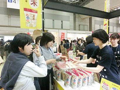 ふれあいクッキング☆スタジアム特集:大和産業 やわらかい玄米提案