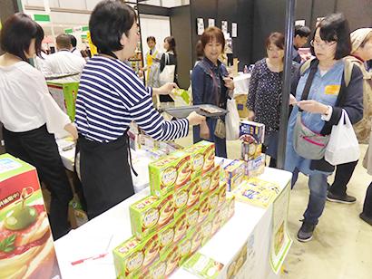 ふれあいクッキング☆スタジアム特集:J-オイルミルズ 「ラーマ」の魅力発信