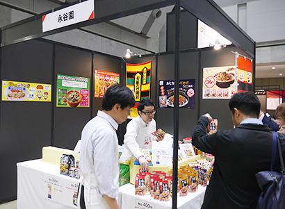 ふれあいクッキング☆スタジアム特集:永谷園 待つだけの汎用拡充