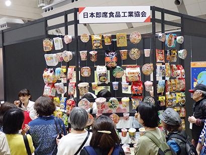 ふれあいクッキング☆スタジアム特集:日本即席食品工業協会 アレンジ即席麺紹介