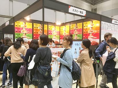 ふれあいクッキング☆スタジアム特集:エスビー食品 ドリアミートで一皿