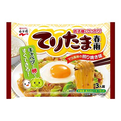 メニュー用調味料特集:永谷園 「麻婆春雨」カット野菜を提案