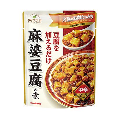 メニュー用調味料特集:マルコメ 市場広がる大豆肉惣菜