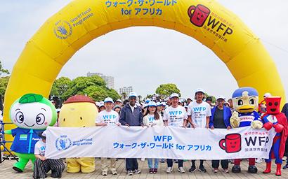 「WFPウォーク・ザ・ワールド」開催 過去最多5003人が参加