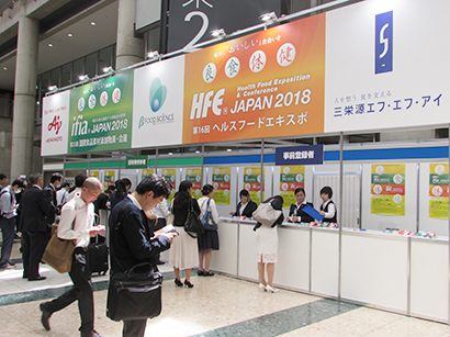 ifia/HFE展、青海展示ホールで22日から開催