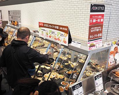 イオンリテール、テーマタウンに「イオンスタイル上所」出店 簡便・即食対応を