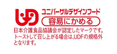 「ダブルソフト」「ふんわり食パン」に表示されたUDFマーク