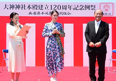 兵庫県手延素麺協同組合、大神神社で例祭 本殿建立120年祝う