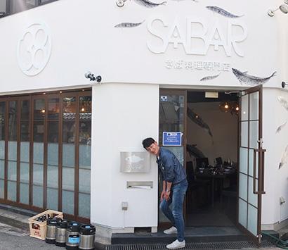 ビジネス街に挑戦するSABAR極肥後橋店と右田孝宣社長