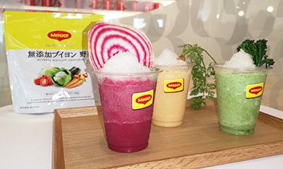 ネスカフェ原宿で提供する「氷のコンソメ 野菜スムージー」。旬野菜と果物の甘さがコンソメで厚みを増し、後をひく
