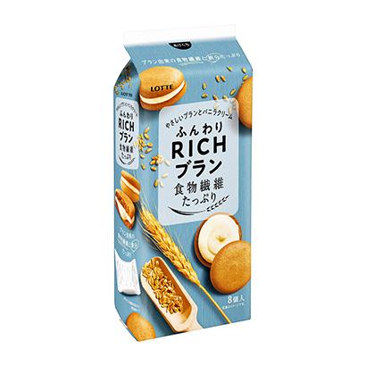 「ふんわりリッチブラン バニラ」発売(ロッテ)