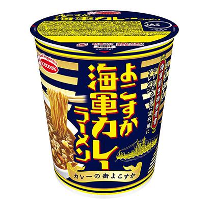 「よこすか海軍カレー ラーメン」発売(エースコック)