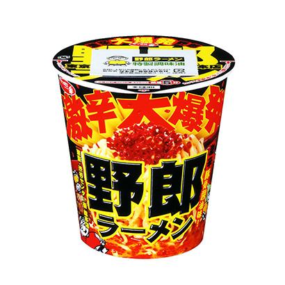 「サッポロ一番 野郎ラーメン 激辛大爆発野郎」発売(サンヨー食品)