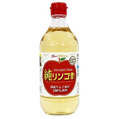 「純リンゴ酢」発売(タマノイ酢)