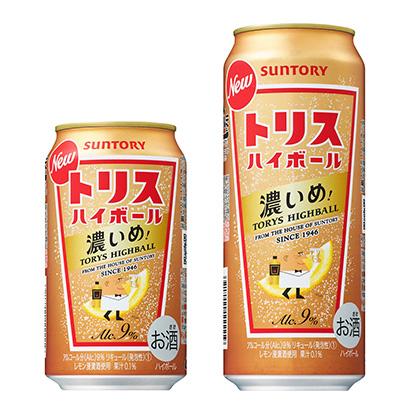 「トリスハイボール缶 濃いめ!」発売(サントリースピリッツ)