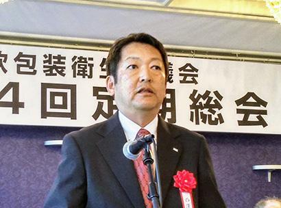 軟包装衛生協議会、総会開催 新会長に西澤尚浩氏 安全・衛生性向上へ